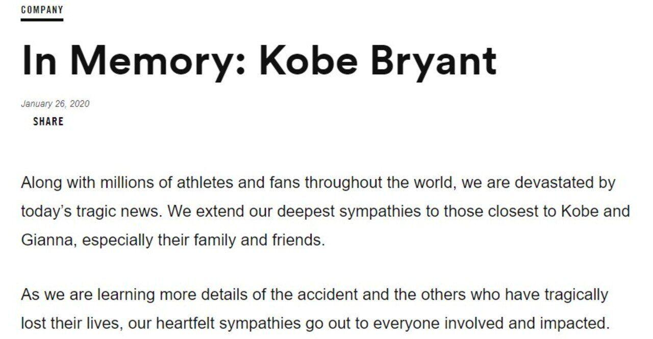 Mort de Kobe Bryant : Nike retire tous les produits à son